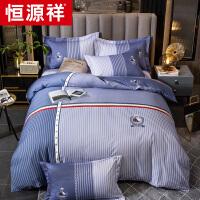 恒源祥纯棉四件套全棉大版套件条格英伦风1.8米单双人1.5床上用品