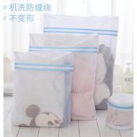 细网 ABS拉链头 多种尺寸设计洗衣袋网袋洗衣机专用护洗袋细网组合套装 内衣文胸洗护袋防变形    支持礼品卡