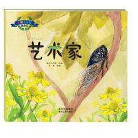 彩绘注音版昆虫记(图画书):艺术家 暖阳工作室 改编 9787221107763