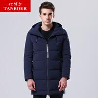 坦博尔17新款冬季反季中长款羽绒服男士时尚潮流羽绒外套TA17671