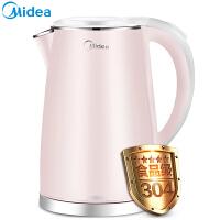美的(Midea)电水壶1.7L大容量1800W大功率304不锈钢防烧干电热水壶高温消毒暖水壶烧水壶WHJ1705b