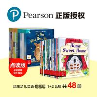 培生幼儿英语:提高级(第一辑+第二辑,共48册英语绘本,儿童英语分级阅读,百万妈妈口碑力荐)