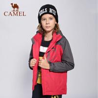 camel骆驼童装秋冬儿童三合一冲锋衣防风防水抓绒内胆外套