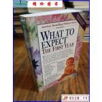 【二手9成新】What to Expect the First Year, Second Edition