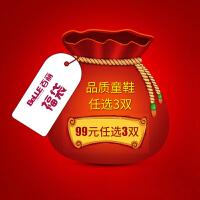 【99元任选3双】迪士尼童鞋特惠清仓限时抢购(福袋,不退不换,介意慎拍)