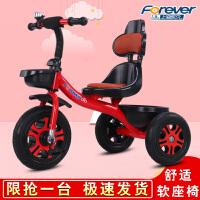 永久儿童三轮车脚踏车1-3-5-2-6岁大号轻便宝宝自行车手推车童车