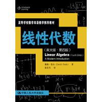 线性代数(英文版・第四版)(高等学校数学双语教学推荐教材)