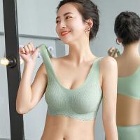 【裸感穿着】泰国乳胶运动内衣女无钢圈小胸聚拢无痕背心式胸罩蕾丝美背文胸薄