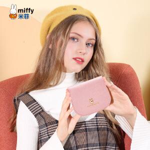 米菲女士小钱包短款日韩薄款迷你贝壳可爱钱夹学生搭扣简约零钱包