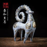 (领券再下单)朱炳仁铜 泰和至尊(中号) 铜生肖羊摆件家居饰品 工艺品礼品