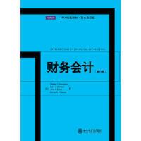 【二手旧书8成新】财务会计(第10版(英文版 (美)霍恩格伦(Charles T. Horngren) 9787301