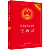 【二手旧书8成新】英国文学选读 刘炳善 罗益民 中国法制出版社 9787509351871