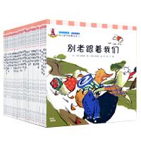 幼儿数学故事绘本(共30本)