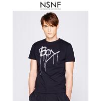 NSNF纯棉手绘写意文字黑色圆领T恤男 短袖t恤男装2017新款 修身针织潮牌