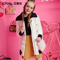 ERAL/艾莱依芭比冬韩版新加厚款羽绒服修身中长款16111-EDAD