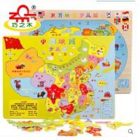 木质中国地图世界地图拼图儿童玩具木制拼图玩具木质拆装立体拼