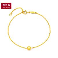 周大福珠宝17916系列精致时尚22K金手链 尺寸15cm+2.5cm E122257