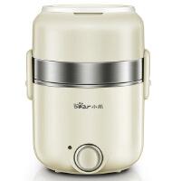 小熊(Bear)电热饭盒 三层保温饭盒可插电加热蒸煮饭器全钢内壁2L迷你电饭煲 DFH-B20Q5