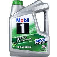 美孚(Mobil)美孚1号ESP配方 全合成ESP机油 5W-30机油 汽柴引擎通用润滑油 4L装