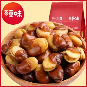 【百草味-牛肉味兰花豆210g】蚕豆 休闲零食炒货特产