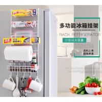 (领券下单 立减50)厨房多功能冰箱挂架 保鲜膜纸巾冰箱侧壁收纳置物架小空间大容量