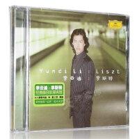 正版 李云迪:李斯特钢琴精选集 CD 2002专辑 钢琴曲