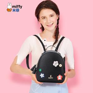 Miffy/米菲2017秋冬新款双肩包 韩版时尚迷你背包百搭花朵女包包