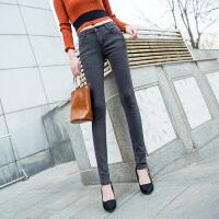 烟灰色牛仔裤女春秋新款洋气灰中高腰黑色韩版显瘦小脚九分裤长裤