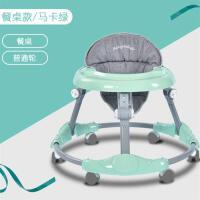 多功能学步车助步车婴儿宝防侧翻0至3岁婴儿手推车可坐三合一滑步