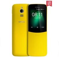 Nokia/诺基亚 8110 4G复刻版香蕉小手机老年人学生机滑盖备用手机