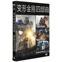 正版 变形金刚四部曲1-4全集珍藏版4DVD高清电影光盘光碟片中英文