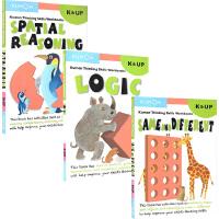 Kumon Thinking Skills Grade K 公文式教育系列 3册 儿童思维训练教材 启蒙教辅幼儿教育4