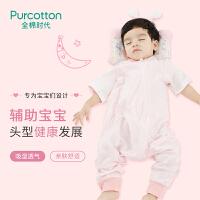全棉时代新生婴儿宝宝枕头0-1岁宝宝防偏头型矫正定型枕四季通用