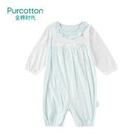 全棉时代夏新生婴儿儿初生衣服爬行提花妙妙衣宝宝纯棉睡衣连体服