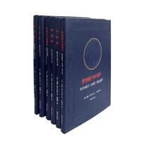 《莎士比亚悲剧六种》(套装共6册)