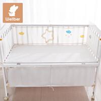 威尔贝鲁 儿童床床围春秋宝宝床上用品床围护栏 婴儿床围防摔护栏