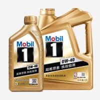 【立减】美孚(Mobil)美孚1号0W-40全合成汽车机油发动机润滑油 金装美孚一号 SN 金美孚0W-40 4L+1