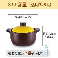 砂锅炖锅家用燃气陶瓷煲汤锅炖汤煤气灶专用养生沙锅大小号
