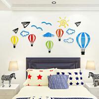 气球3d立体亚克力墙贴客厅卧室儿童房床头装饰贴画幼儿园墙壁贴纸