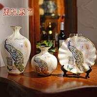 墨菲 欧式田园复古陶瓷花瓶摆件家居软装饰工艺品美式乡村创意客厅玄关样板房间酒柜电视柜摆设三件套