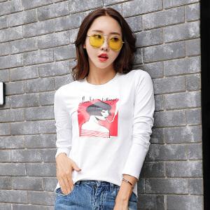2017秋季新款时尚女装上衣体恤衫显瘦打底衫白色修身t恤长袖女潮