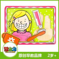 [当当自营]智立方 宝宝爱刷牙情景拼图玩具公主版 双层拼板益智玩具