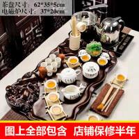 功夫茶具套装家用全套自动电热磁炉套装唐诗白瓷棕色佛盘