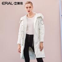 ERAL/艾莱依2018新款羽绒服女中长款连帽大衣617105123