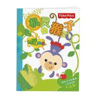 费雪宝宝精品涂色书 机灵的猴子