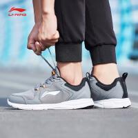 李宁跑步鞋男鞋轻质轻便耐磨防滑男士运动鞋ARBM173
