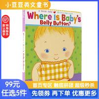 英文原版 Where Is Baby's Belly Button 宝宝的肚脐眼儿在哪里?0-3岁