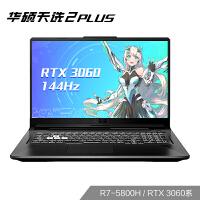 华硕(ASUS) 天选PLUS 17.3英寸游戏笔记本电脑(新锐龙 7nm R7-4800H 8G 512GSSD GT