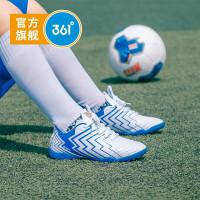 【折后�B券�A估�r:88.1】361童鞋 男童�\�幼闱蛐�2020秋季新款耐磨中大童比�鞋子