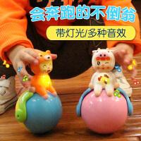 婴儿不倒翁音乐大号宝宝玩具0-1岁点头娃娃3-6-9-12个月早教益智